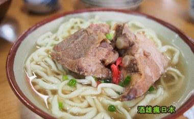 [沖繩美食]那霸牧志公設市場2樓きらく食堂-觀光客必訪的傳統食堂