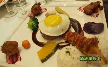 [台中美食]Ping 18 Bistro。品一八日法輕食-日式美食法式呈現的時尚小店