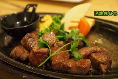 [滋賀美食]近江牛「岡喜」三井outlet龍王店-多汁美味的近江和牛