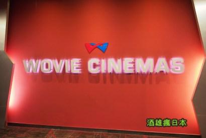 [台中電影]華威台中影城-廣三SOGO新戰力! LOMO廳情侶座超有誠意!
