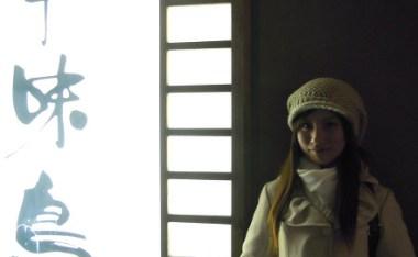 [遊記]2010冬-九州聖誕閃光之旅DAY2(下) 博多華味鳥「水炊き」