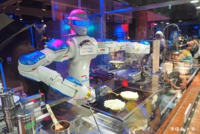 豪斯登堡奇妙餐廳-真的機器人做菜給你吃!