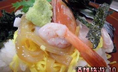 [東京]來西新宿吃碗海鮮丼的「山陰海岸炉端かば 新宿店」