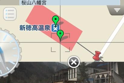 [APP]自助旅行者超級福音!Google map加強版~超好用的mymap+!