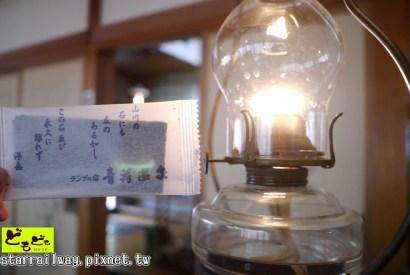 [青森]隱藏在山谷中的靜謐旅館『油燈之宿 青荷溫泉』