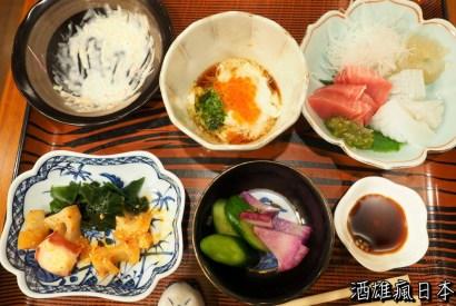 居酒屋伝七-山形傳統料理與豐富清酒的在地人小酌去處