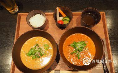 cuud本格派咖哩烏龍麵-羽田機場國內線第一航廈不容錯過的美食!