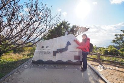 和歌山自駕之旅心得分享-酒雄瘋日本直播