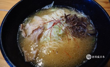 豚骨清湯拉麵的傑作-麵劇場玄瑛-福岡拉麵米其林指南上榜