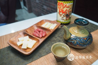 SAKEMARU每月精選日本酒-3月TAXI DRIVER 純米原酒-職人釀的是態度!
