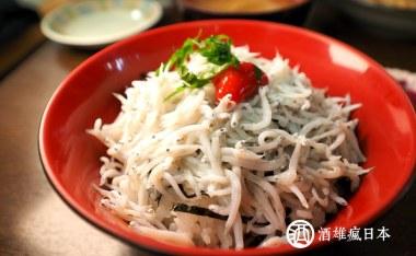 魚市商店吻仔魚丼-和歌山加太漁港海鮮專賣店