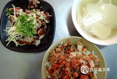 昌平炒麺ー脂身と赤身と半分ずつの魯肉飯(ルーローハン)が絶品!