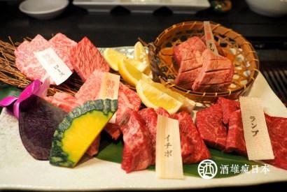 和歌山季乃家燒肉-包廂無煙燒肉 享受極品和牛美味