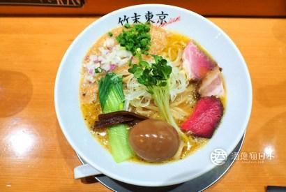 竹末東京Premium雞干貝拉麵-東京晴空塔十間橋 超絕美味雞高湯拉麵