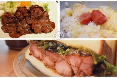 搭早班機去福岡嗎?博多車站周邊早餐三選,給你滿滿的幸福營養