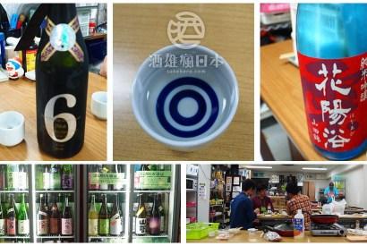 福岡天神100款清酒喝到飽自助吧「やまちゃん」-日本酒愛好者朝聖紀錄