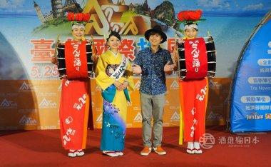 2018台中國際旅展-日本參展攤位介紹