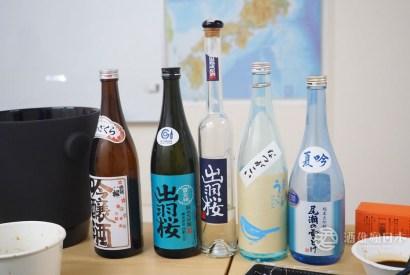 [活動紀錄]酒雄清酒趴第二回 in酒雄日本語教室-出羽櫻酒造三款評比與夏季限量酒款