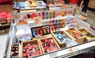 [博多車站]MING超有面子伴手禮~機場國際線買不到的超級好物介紹