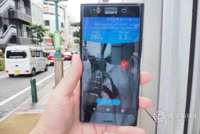 PinnAR-不會日文也能輕鬆設定目的地導航的路癡救星APP