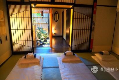[京都祇園]日吉堂-京都町家按摩 體驗非日常的風雅