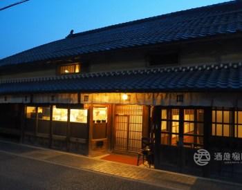 [兵庫]篠山城下町HOTEL NIPPONIA一泊二食體驗-跟歷史小鎮一起品嘗的人情與笑容