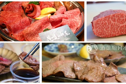 俺達肉屋推出日本和牛燒肉外賣拼盤 跟家人一起回味最接近日本的好味道!【台中美食】