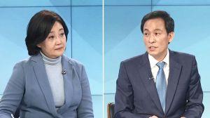 민주당, 예비 선거 … 인민의 힘, 4 인의 첫 TV 토론