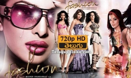 The World Of Fashion Hindi Movie Utorrent Free     The World Of Fashion Hindi Movie Utorrent Free Download