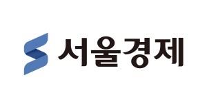 반도체 부족 … 부속 부품 업체 2 곳 중 1 곳이 감산 시작