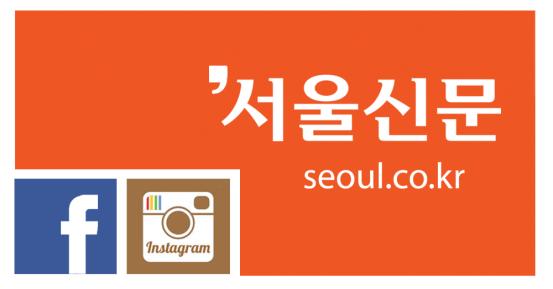 [서울신문] 주식과 비트 코인 모두 해외로 나간다 … 은행 '의심 송금'비상