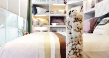 奧斯汀寢飾  台灣在地老品牌 創新採用奈米銀、陶瓷纖維 兼顧舒適與功能性