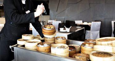 京悅港式飲茶 保留點心推車服務 裝潢時尚料理道地 中友百貨美食 台中北區