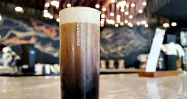 星巴克大英店 台中唯一典藏氮氣冷萃咖啡 看到價格會倒退三步 有著啤酒泡泡綿密口感 摩登典藏吧台門市