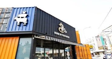 龍門燒肉馬場洞韓牛專賣店 貨櫃屋燒肉店 就是要點男子漢套餐