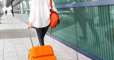 PANTHEON 時尚設計行李箱  19吋前開雙口袋硬殼登機箱  時尚耐用好拉 旅行者必備良伴