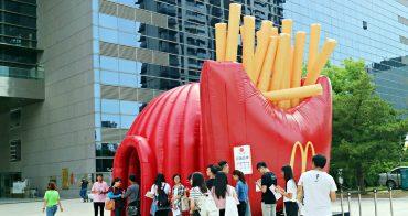 麥當勞快閃氣墊城堡活動 完成闖關就送專屬獎品 台中市政府廣場 6/29起