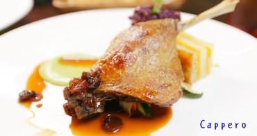 隱身模範街的道地義式料理 星級飯店水準 價格親民平實 想好好吃頓飯來這就對了