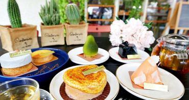 二月森甜點工作室 隱身模範街巷弄內的法式甜點 造型口味都讓人驚豔 中秋月餅更是厲害