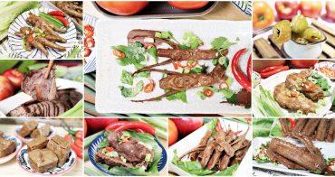 黑竹園雞腳凍 QQ滷凍冰涼愈吃愈涮嘴 還有員林蜜餞吃甜甜