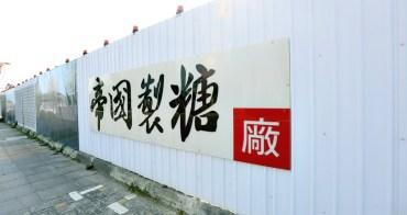 台中車站新景點 百年歷史建築帝國製糖廠變身台中產業故事館