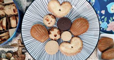薔薇森林法式手工餅乾  快來把幸福的法式甜點帶回家