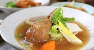 弄麵館 超有料小麵館 用老母雞和金華火腿煨出鮮美雞湯 滿滿小腸根本四神湯的肉骨茶