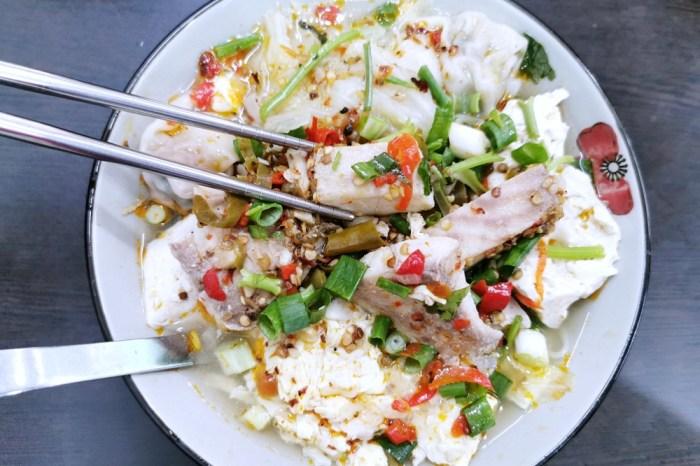 霧峰平價美食 多麵手貴州風味小吃 剁椒魚湯麵酸辣好夠味 點餐機自助點餐好方便