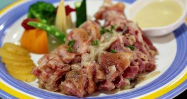 台中 | 波西塔諾 小而美的歐式料理