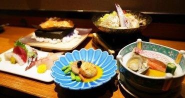 台中 | 澤山壽司 台中日式料理推薦 母親節套餐$1280 精選食材滋味清雅 值得一訪