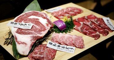 台中   牧島燒肉 全新菜單網羅澳洲和牛、伊比利豬、盤克夏豬 根本高檔肉品大集合甜點是哈根達斯