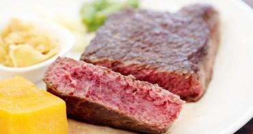 台中 | 牧穀禾牛 在麵店就能吃美國冷藏自然牛排 還安格斯Prime等級 能不來吃嗎?