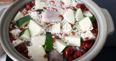 亂煮。隨便吃 | 中年人吃青木瓜還來的及嗎?