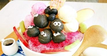 台中 | 錦小路物語 水果刨冰出現超萌煤炭精靈 日本老店三色麵清新爽口 夏日就是要這樣吃